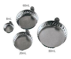 丸型アルミ皿(持ち手付き) 8mL 500枚入D28-5003-8996-01【smtb-s】