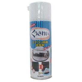 ショーワ くうきれい エアコン内部洗浄剤 AFC010