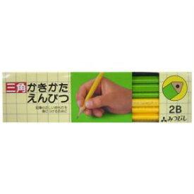 三菱鉛筆 鉛筆45633カク黄緑2B(K45632B)「単位:D」