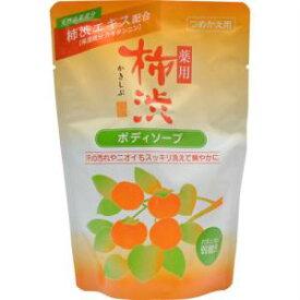熊野油脂 薬用柿渋ボディソープ 詰替350ml