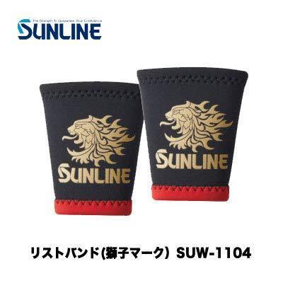 サンライン リストバンド(獅子マーク) SUW-1104 ブラック M【smtb-s】