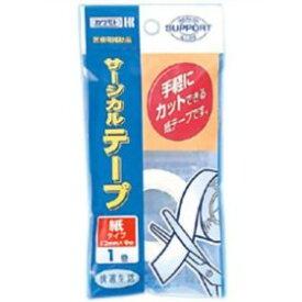 川本産業 サージカルテープ紙 F70 300° 1巻