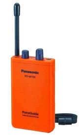 パナソニック パナガイド ワイヤレスマイクロホン(RD-M750-D)【smtb-s】
