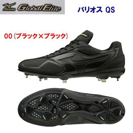 MIZUNO(ミズノ) GE BALIUS QS 11GM1912 カラー:00 サイズ:260【smtb-s】
