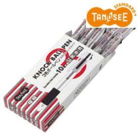 TANOSEE TANOSEE ノック式油性3色ボールペン(なめらかインク) 極細 0.5mm【入数:10】【smtb-s】