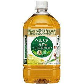 花王 ヘルシア緑茶 うまみ贅沢仕立て 1L ペットボトル【入数:12】【smtb-s】