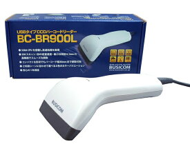 BUSICOM バーコードリーダー 二アレンジCCD USB 白(BC-BR900L-W)【smtb-s】
