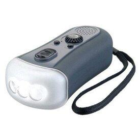 ボウエキ ダイナモ充電器FMラジオLEDライト 77700【smtb-s】