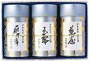 川原製茶 伊勢園 銘茶詰合せ   G−50