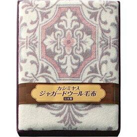 ニッケ商事 日本製 カシミヤ入ウール毛布(毛羽部分) ピンク  SJW−0150【smtb-s】
