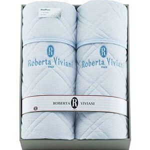 杉本産商 ロベルタ・ビビアーニ 吸水速乾加工 ニットワッフル敷パット2P  RP−1012【smtb-s】