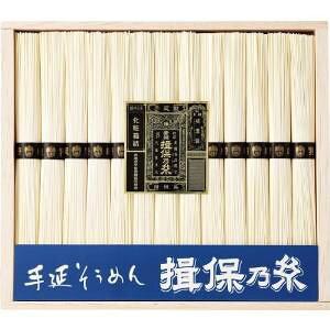 シャディ 播州手延素麺 揖保乃糸 特級品   SB−20【smtb-s】