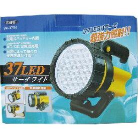 セーブ・インダストリー 37LEDサーチライト(充電式)【smtb-s】