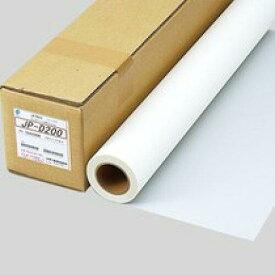桜井 CAD用インクジェット用紙 ジェトラスJP-D500S 594mm×30m 2インチ(JPD500SB)