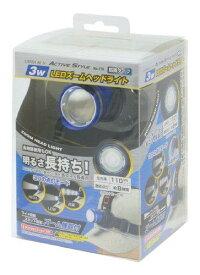 高儀(タカギ) 3W LEDズームヘッドライト   NO.170【smtb-s】