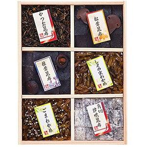 【E20-171-03】廣川昆布 万味豊秀塩昆布・佃煮6品詰合せ  【201-03】【smtb-s】