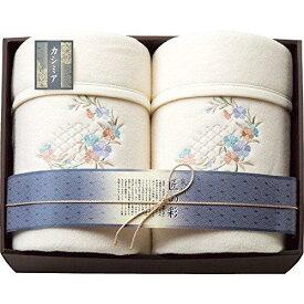 泉州匠の彩 カシミヤ入ウール綿毛布(毛羽部分)2枚セット SHW-20051【smtb-s】