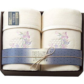 泉州匠の彩 カシミヤ混ウール綿毛布(毛羽部分)2枚セット SHW-30051【smtb-s】