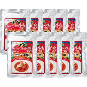 ボルシチ風トマトスープ   B-50【smtb-s】