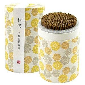 カメヤマ 和遊 香りのお線香(筒箱) ひまわりの香り I20120107【smtb-s】