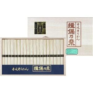 カネス製麺 揖保乃糸 特級品   TW-30【smtb-s】