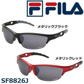 FILA フィラ ユニセックス スポーツサングラス SF8826J 965・メタリックレッド (1086734)