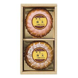 Gift Box NASUのラスク屋さん 御養卵を使ったミニプリンケーキ&苺プリンケーキ  NSPW−15