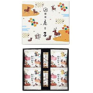 Gift Box 銀座鹿乃子 和菓子詰合せ  KYM−C【smtb-s】