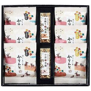 Gift Box 銀座鹿乃子 和菓子詰合せ  KYM−D【smtb-s】