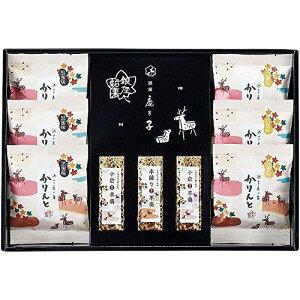 Gift Box 銀座鹿乃子 和菓子詰合せ  KYM−E【smtb-s】