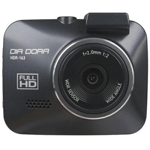 エンプレイス ドライブレコーダー NDR-163 22415【smtb-s】