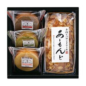 エターナル スウィートタイム ケーキ・焼き菓子セット【smtb-s】