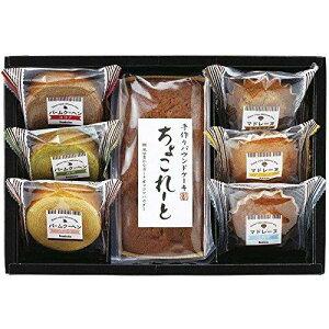 Gift Box スウィートタイム ケーキ・焼き菓子セット【smtb-s】