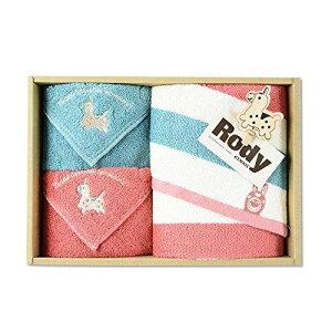 Gift Box ロディ フェイスタオル1P・タオルハンカチ2P RD-20【smtb-s】