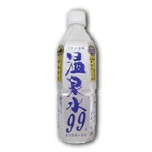 エスオーシー 温泉水99 500ml ペットボトル【入数:144】【smtb-s】