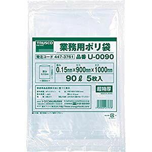 U0120TRUSCO 業務用ポリ袋0.15×120L 5枚入8552585【smtb-s】