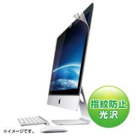 サンワサプライ iMac27.0型ワイド用ブルーライトカット液晶保護フィルム 品番:LCD-IM270BC