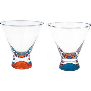 DANSK ダンスク スペクトラ ペアフリーカップ オレンジ&ブルー 6309751/44【smtb-s】