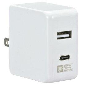 オーム電機(Ohm Electric) ACアダプター(USB Type-C+Type-A/ホワイト)【smtb-s】