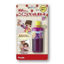 ピープル AI-806 ぽぽちゃん ごくごくペットボトル