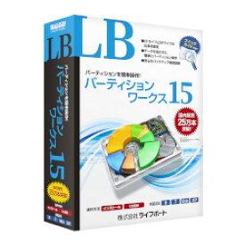 ライフボート LB パーティションワークス15【smtb-s】