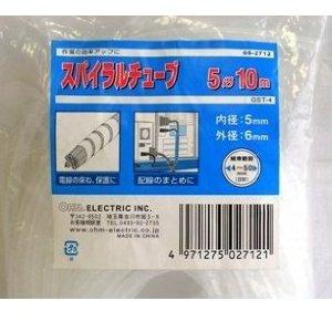 オーム電気 スパイラルチューブ 内径5mm 長さ10m 白