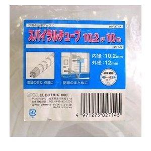 オーム電気 スパイラルチューブ 内径10.2mm 長さ10m 白