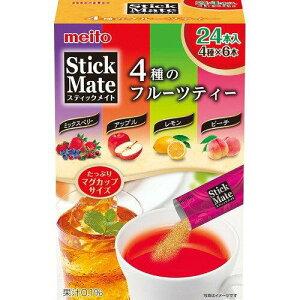 名糖 スティックメイト 4種のフルーツティーアソート 1箱(24本)