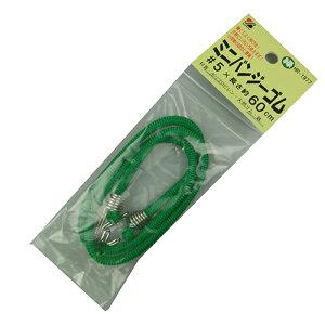 三友産業 ミニバンジーゴム緑袋入 規格:HR-1977 60CM