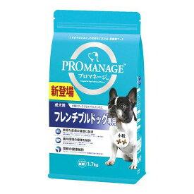 マース ジャパン リミテッド プロマネージ 成犬用 フレンチブルドッグ専用 1.7kg 品番:KPM48