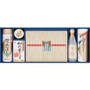 伊藤忠食品 揖保乃糸 バラエティセット   SAI−50R【smtb-s】