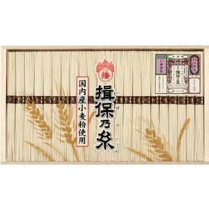 手延素麺 揖保乃糸 縒つむぎ 21束   WW−30S【smtb-s】