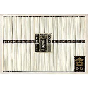 菅哉物産 手延素麺 揖保乃糸(特級品・古) 18束   BK−30S【smtb-s】