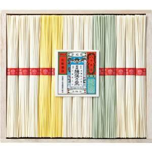 手延素麺 揖保乃糸(上級品) 11束   SY−20S【smtb-s】